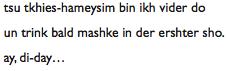 diemashke2
