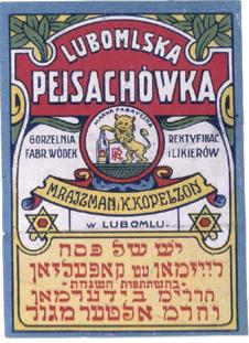 pejsachowka