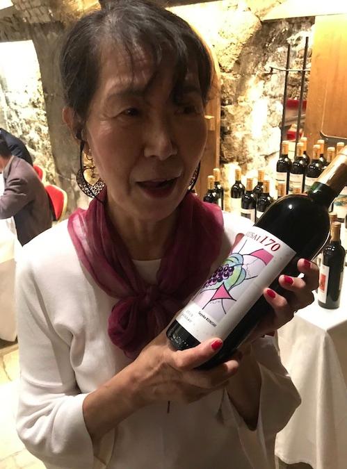 Mme Sayoko Kunishi